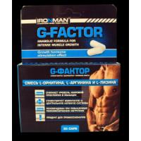 G-Фактор (30капс)